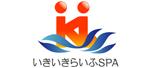 ikiki_logo