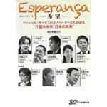 saitou_book