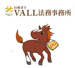 vall_logo