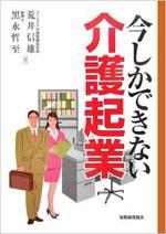 arai_book1