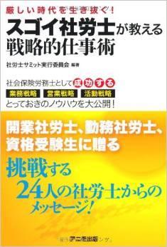 koiwa_book3