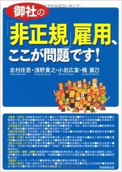 koiwabook5