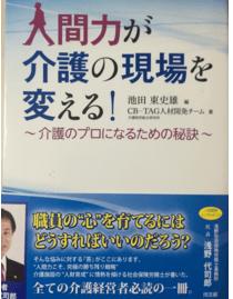 asano_book01